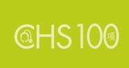 CHS 100综合个人健康体检 (100项)